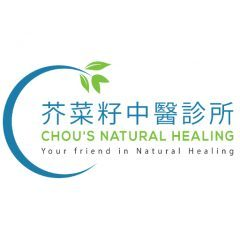 Your Trusted Friend in Natural Healing